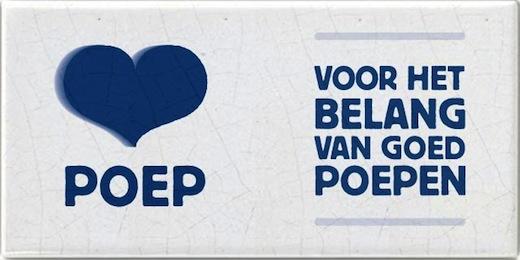 Lovepoep.nl, belang van goed poepen