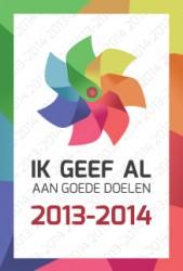 GoedeDoelenSticker.nl, 2013-2014