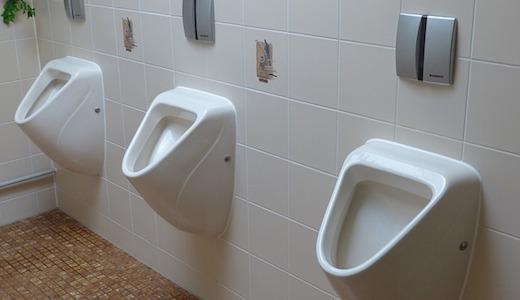 WC, mannen toilet